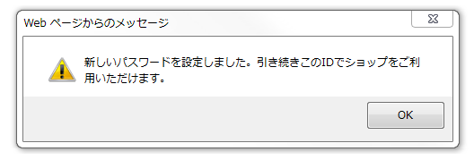 membershift_01_011
